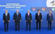 Kassym-Jomart Tokayev took part in the session of the Supreme Eurasian Economic Council