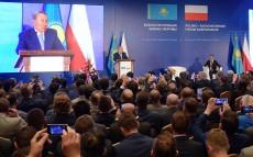 Мемлекет басшысы Қазақстан-Польша бизнес-форумына қатысты